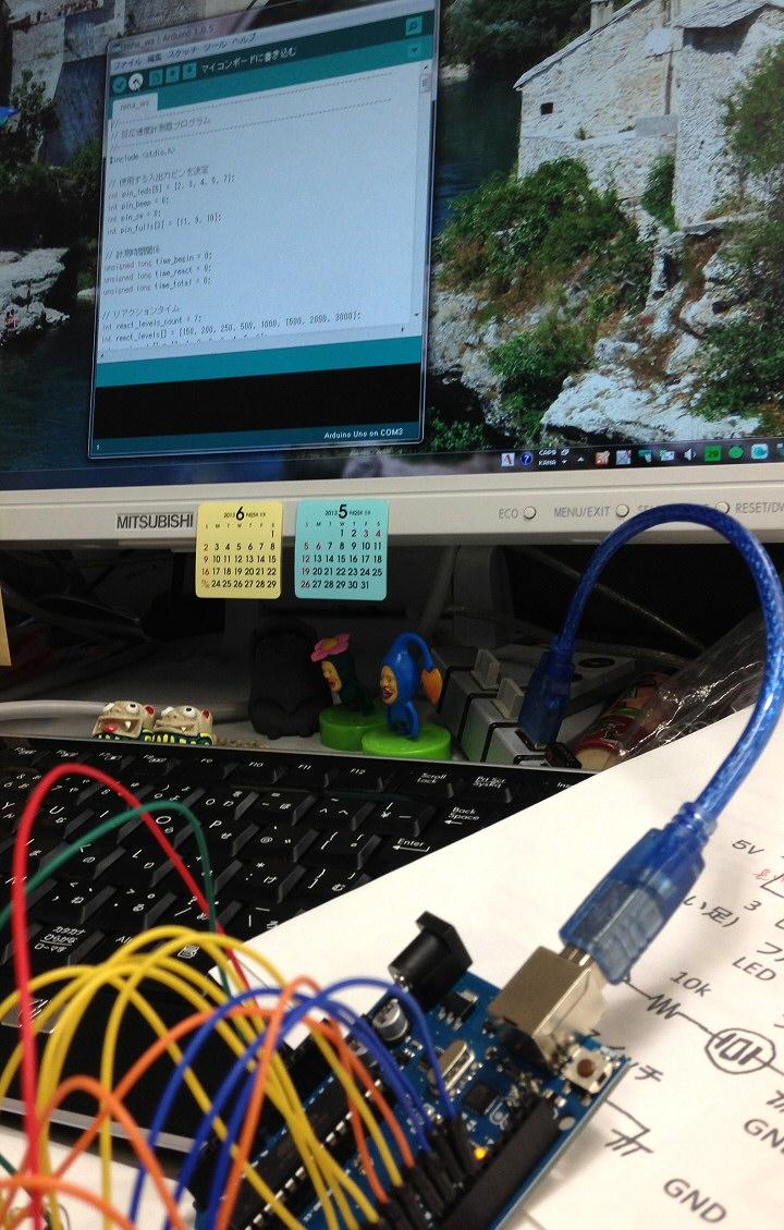 反応速度測定器 プログラムを流し込む