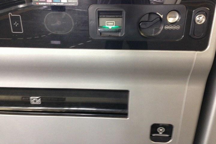 非対称の不条理:自動販売機