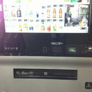 非対称の自動販売機