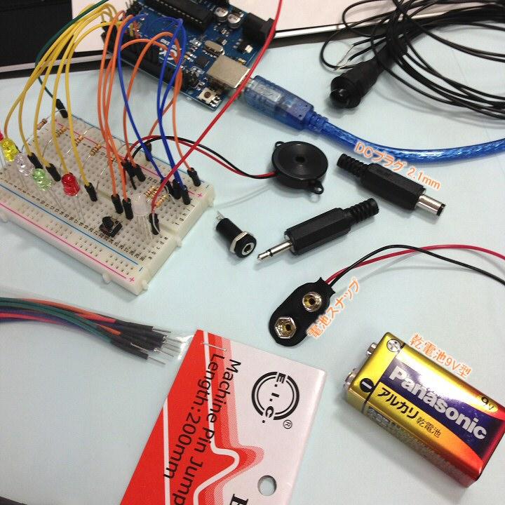 反応速度測定器-乾電池化